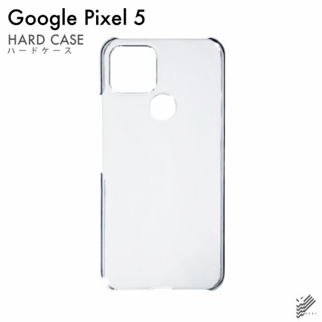 Google Pixel 5 用 スマホケース 無地ケース (ハ...