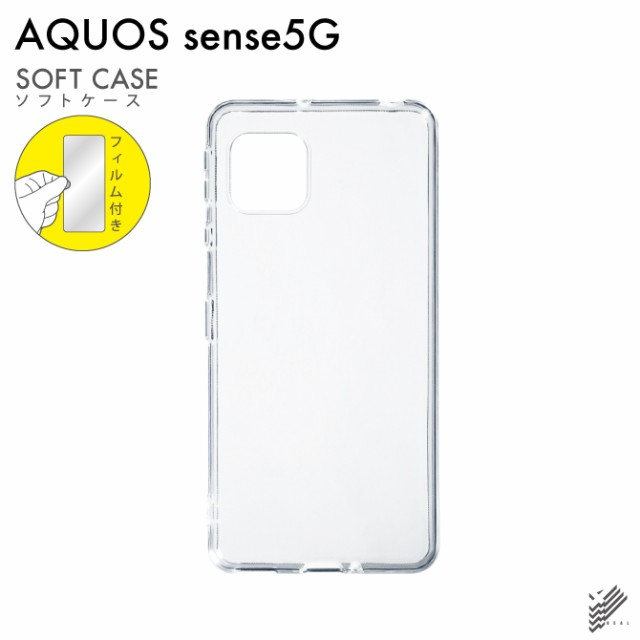 ★液晶保護フィルムセット★AQUOS sense5G SHG03 ...