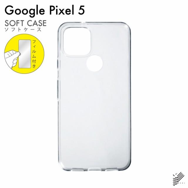 ★液晶保護フィルムセット★Google Pixel 5 無地...