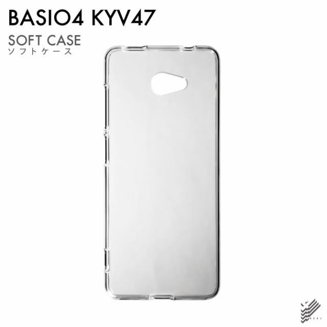 BASIO4 KYV47 用 無地ケース (ソフトTPUクリア)...