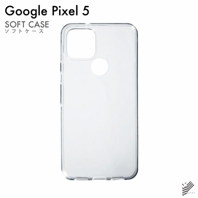 Google Pixel 5 用 無地ケース (ソフトTPUクリア...