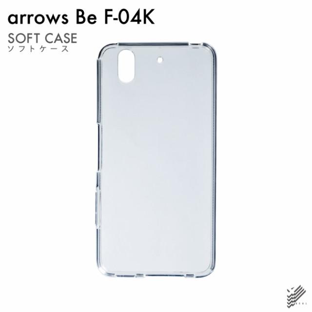 arrows Be F-04K/docomo用 無地ケース (ソフトTP...