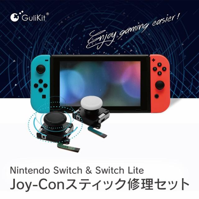 ニンテンドースイッチ スイッチライト Joy-Conス...