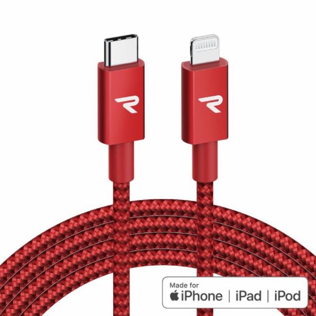 Apple MFi認証取得 / 急速充電&同期ができる Typ...