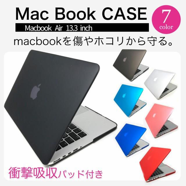 MacBook Air retina 13 インチ 2018 ケース カバ...