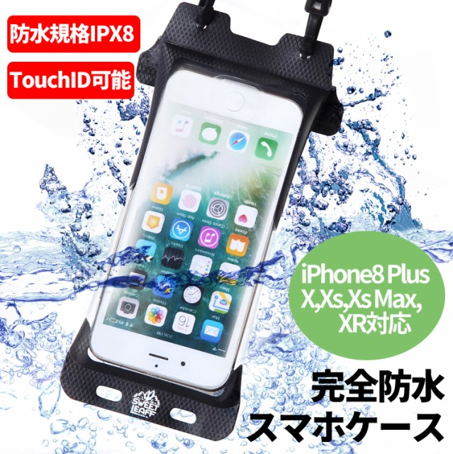 防水ケース スマホ 携帯 iPhone8Plus iPhone XS M...