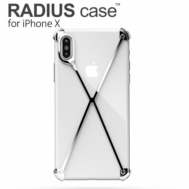 RADIUS case Polished for iPhone X by mod-3/ラ...
