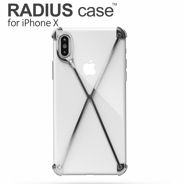 RADIUS case Brushed for iPhone X by mod-3/ラデ...