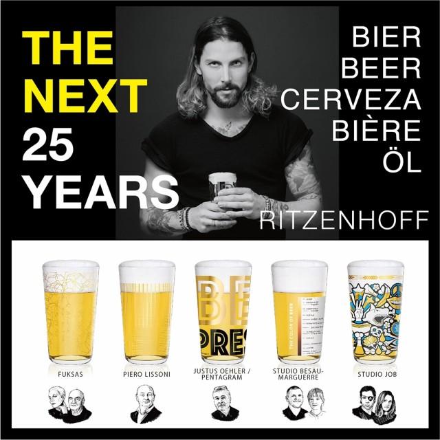 RITZENHOFF リッツェンホフ BEER ビアグラス(THE...