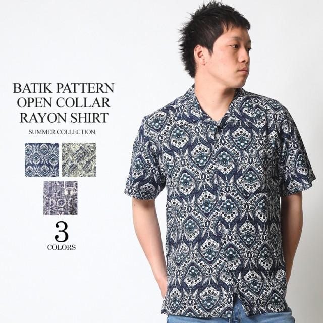 シャツ メンズ カジュアルシャツ オープンカラー...