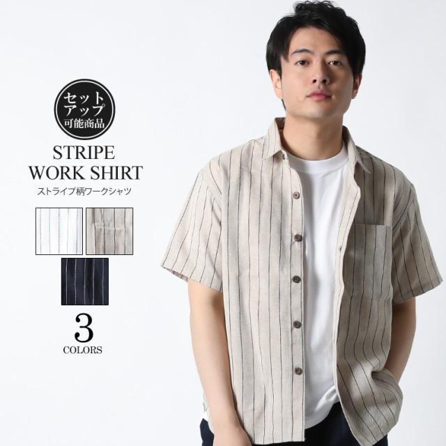 セットアップ可能商品 ストライプシャツ 半袖シャ...