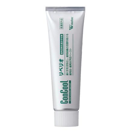 【送料無料】 リペリオ 1本 歯磨き粉