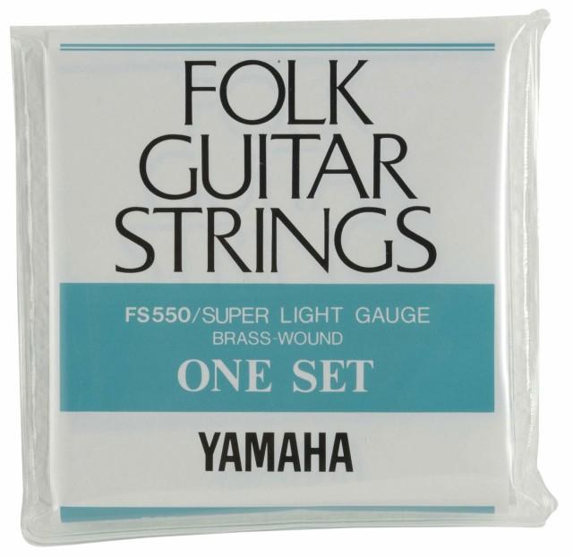 YAMAHA フォークギター弦 セット弦 FS550
