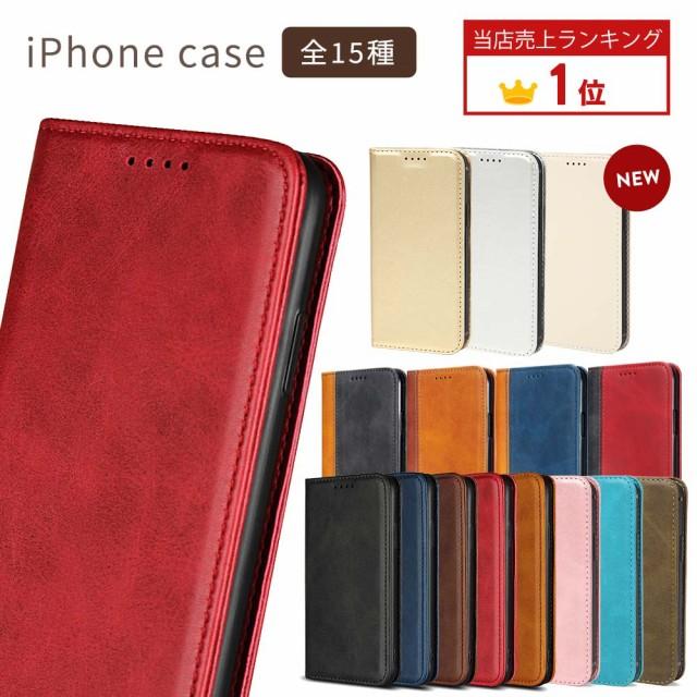 iPhone 12 ケース 手帳型 KFレザースマホケース i...