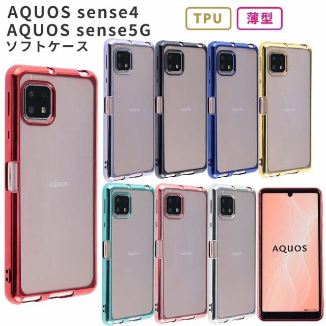 AQUOS sense5G ケース SHG03 TPU color スマホケ...