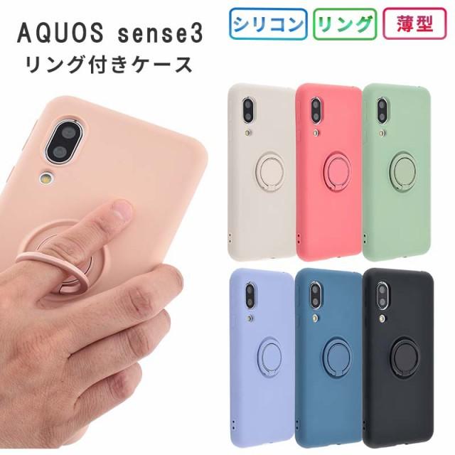 AQUOS sense3 ケース シリコンリング スマホケー...