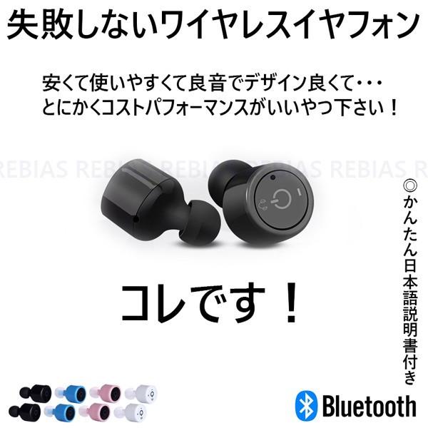 Bluetooth イヤフォン ワイヤレス ブルートゥース...