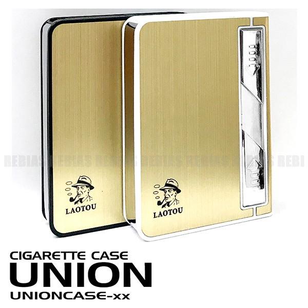 電子ライター タバコ 収納可能 ライター USB充電 ...