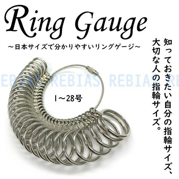 リングゲージ 指輪 日本サイズ ring gauge