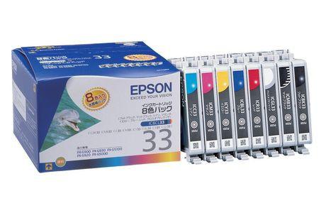 【送料無料】 エプソン IC8CL33 純正インク8色セ...