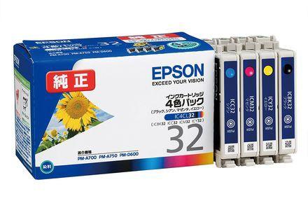 エプソン IC4CL32 純正インク 4色セット | エプソ...