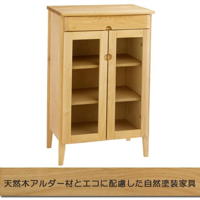 【送料無料】天然木 ガラス扉キャビネット 木製家...