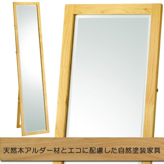 【送料無料】天然木 木製フレームミラー スタンド...
