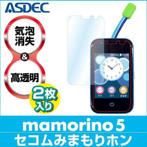 mamorino5 マモリーノ5 セコムみまもりホン キッ...