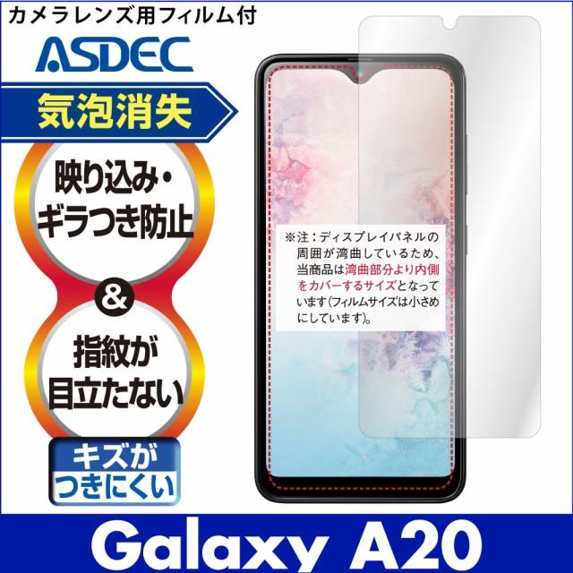 Galaxy A20 フィルム ノングレア液晶保護フィルム...