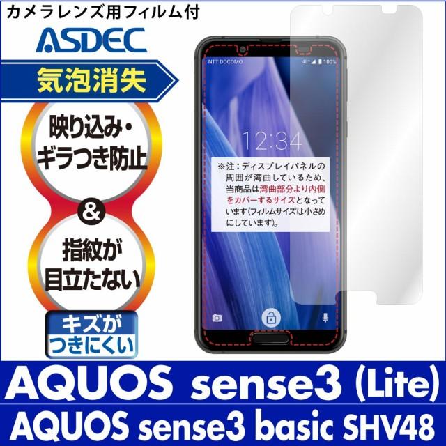AQUOS sense3 / AQUOS sense3 Lite / basic SHV48...