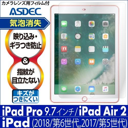 iPad 9.7 第6世代 第5世代 iPad Pro 9.7 ノングレ...