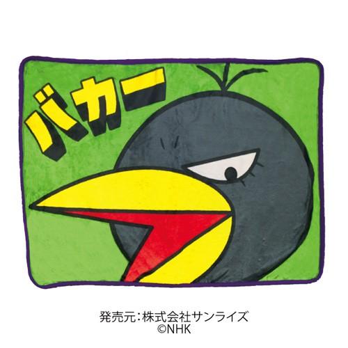 キョエちゃんブランケット