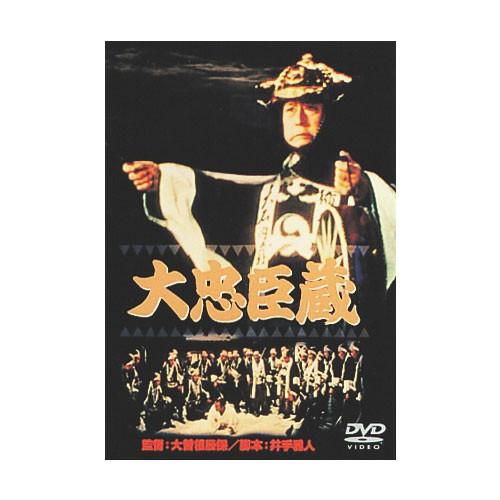 大忠臣蔵 DVD NHKDVD 公式