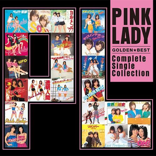 ピンク・レディー ゴールデン☆ベスト CD NHKDVD ...