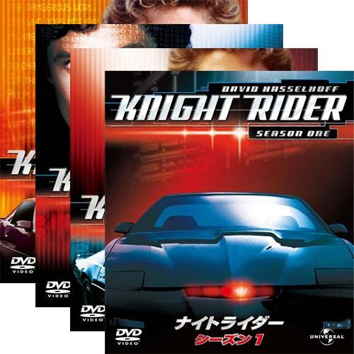 ナイトライダー バリューパック DVD 全4巻セット ...