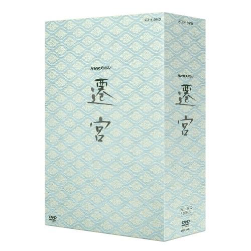 NHKスペシャル 遷宮 DVD-BOX 全3枚セット DVD【20...