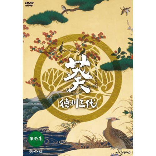 大河ドラマ 葵 徳川三代 完全版 第壱集 DVD-BOX ...