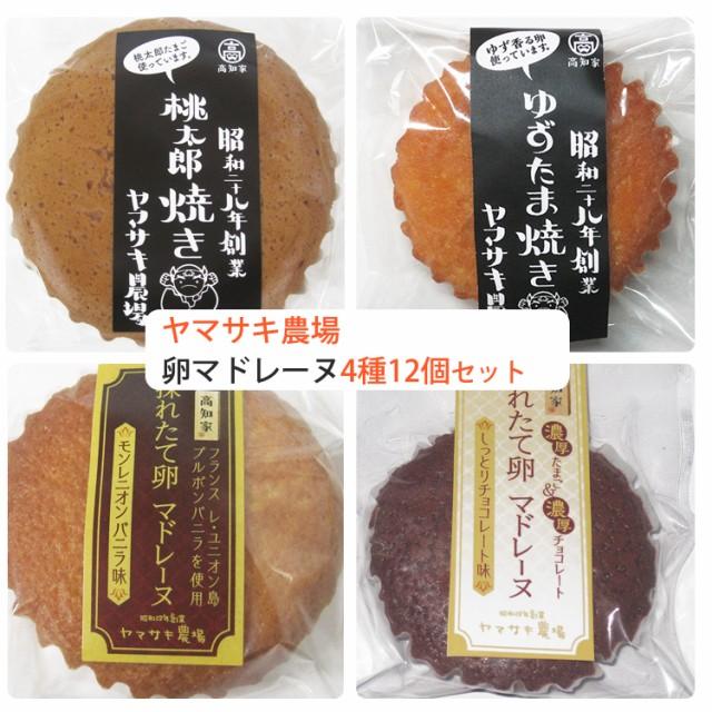 卵マドレーヌ 4種12個セット(ギフト箱入り) ヤ...
