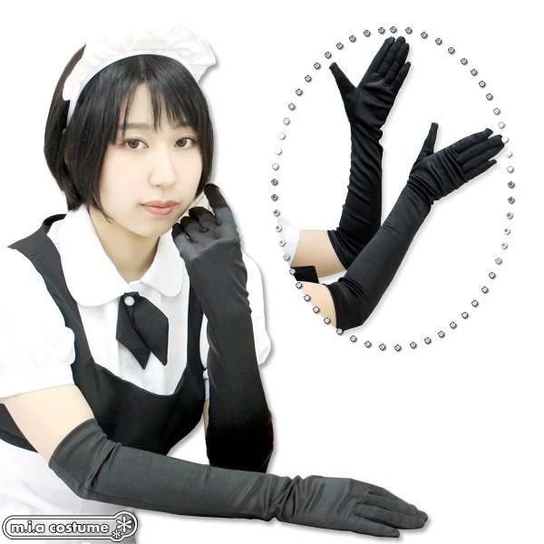 1201J▲【送料無料・即納】サテン手袋 色:黒 サ...