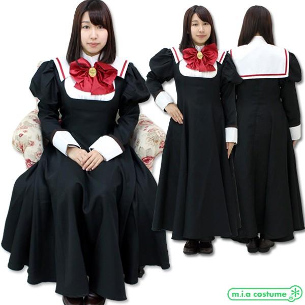 1145B★MB【送料無料・即納】アニメ 聖應女学院制...