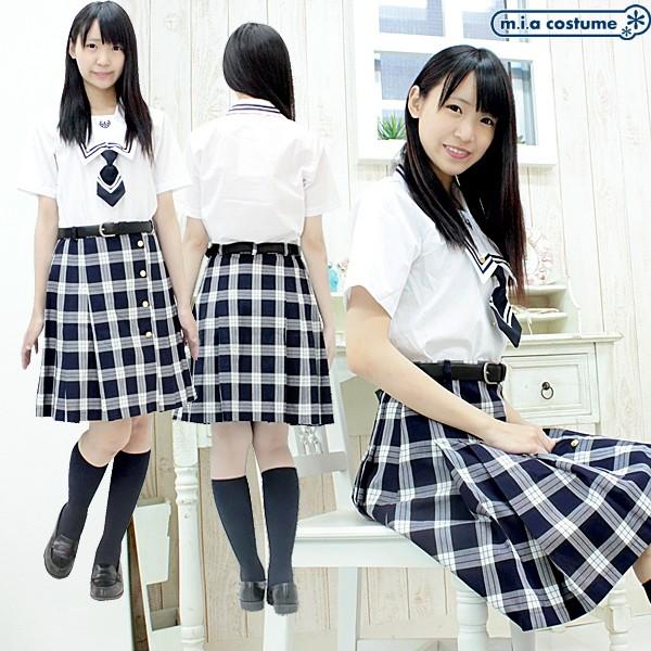 1125C★MB【送料無料・即納】 鶴川高等学校 夏制...