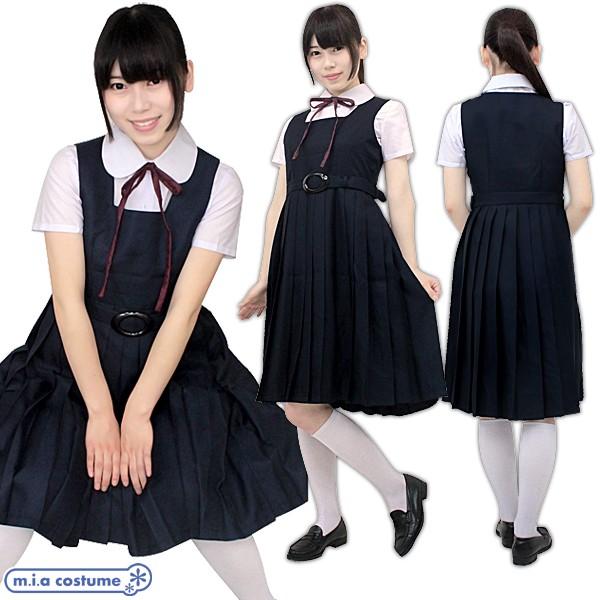 1115C★MB【送料無料・即納】 スクールジャンパー...