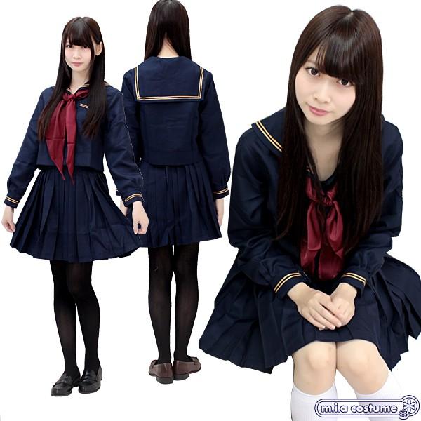 1114D★MB【送料無料・即納】東洋英和女学院 冬...