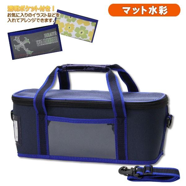 絵の具セット ポケットブルー サクラ マット水彩 ...