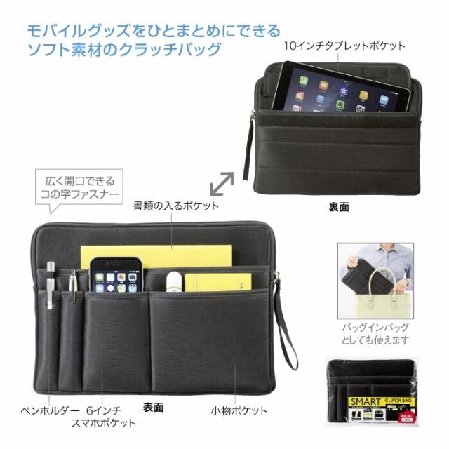 送料無料☆スマートクラッチバッグ 30009
