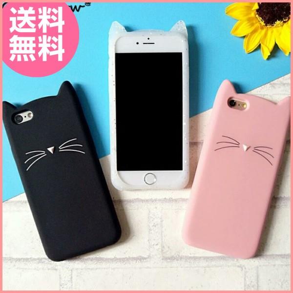 黒 iPhone7 猫耳 iPhone6 アイフォン あいふぉん...