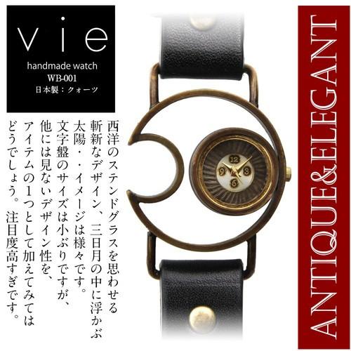 Vie ヴィー WB-001