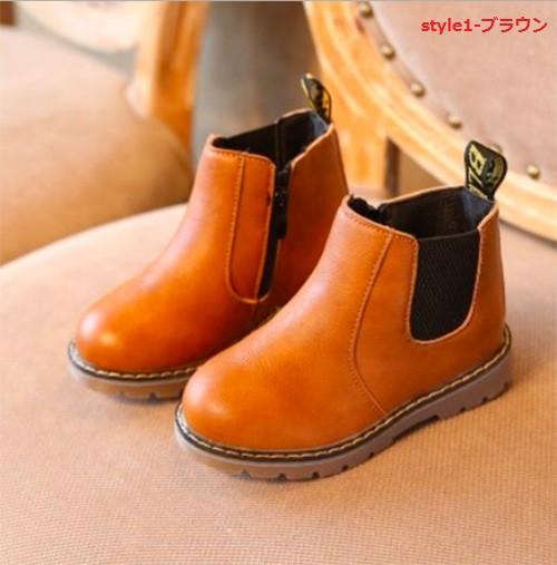 ブーツ サイドゴア ショートブーツ ブーツ 子供 ...