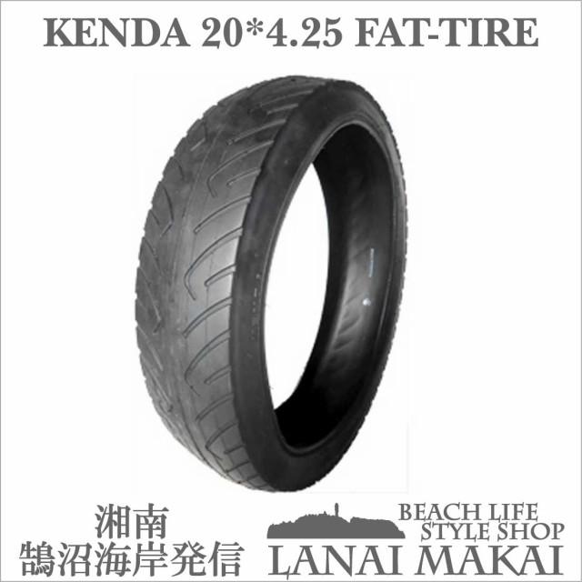 【KENDA 20×4.25inch ファットタイヤ】KENDA 20-...