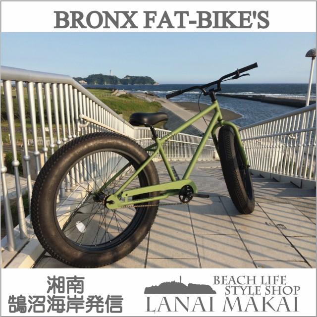 "【MODEL】""26BRONX FAT-BIKES""《BRONX26インチ..."